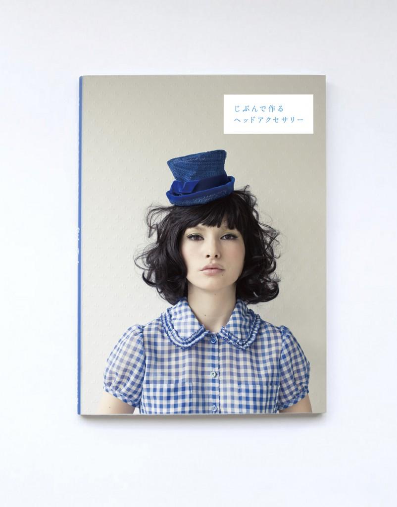head_book