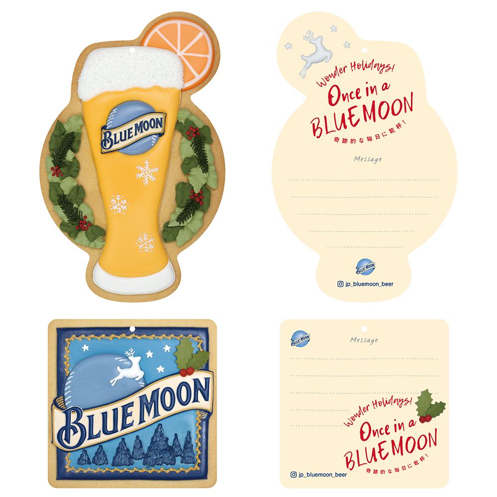 Bluemoon_coaster